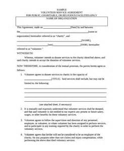 Employment Termination Agreement Template Sample Employment Termination Agreement Templates 5