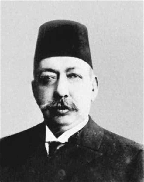 Ministre Ottoman by Mehmed V Ottoman Sultan Britannica
