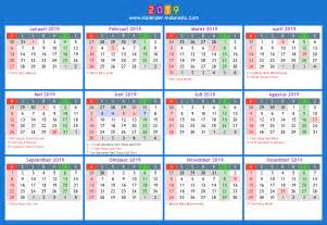 Kalender 2018 Indonesia Hd Kalender Indonesia 2019