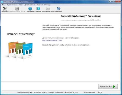 easy data recovery software full version easy recovery full version crack usrevizion