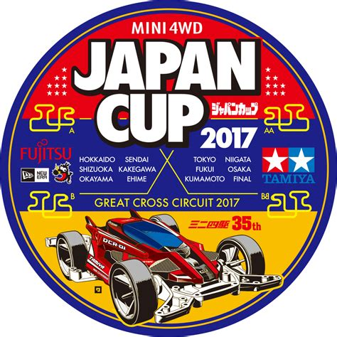 Tamiya Trigale Japan Cup 2017 Dinamo Hyper Dash Japan Cup 2017 Pro japan cup mini 4wd wiki fandom powered by wikia