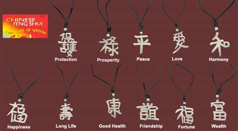 feng shui symbols chinese feng shui pewter necklace symbols