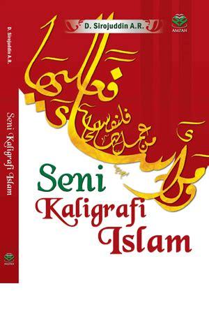 Buku Seni Kaligrafi Islam Jual Buku Seni Kaligrafi Islam Toko Buku Diskon Togamas