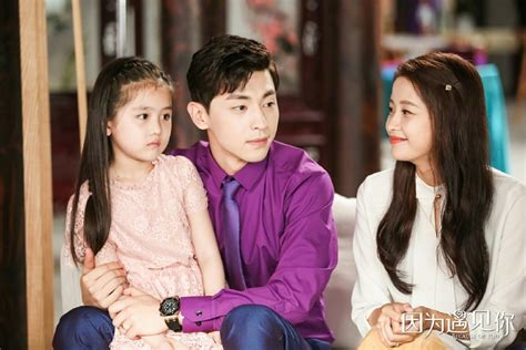 Because Of Meeting You 2017 drama recommendations dramapanda