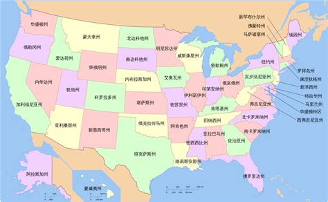 map of states of usa with name file map of usa with state names zh hans svg wikimedia