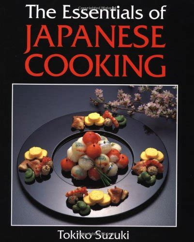 the affirming japanese cookbook the secrets of japanese cooking books sushi secrets japanese cooking food wine gump books