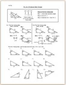30 60 90 special right triangle practice hw by eric