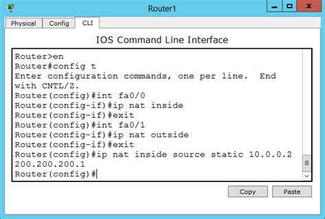 How to Configure Static NAT