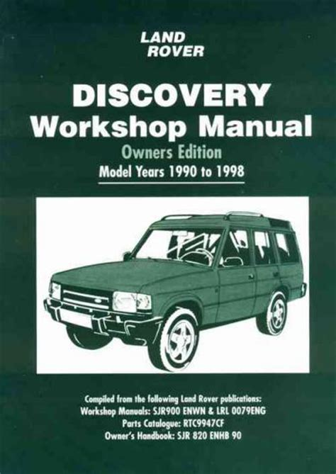 books on how cars work 1998 land rover discovery parental controls service manual books on how cars work 1998 land rover discovery parental controls land rover
