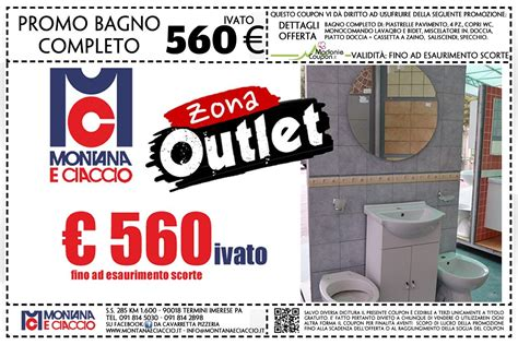 offerte bagni completi awesome bagni completi in offerta ideas acrylicgiftware