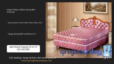 Bed Bigland Surabaya bed american surabaya