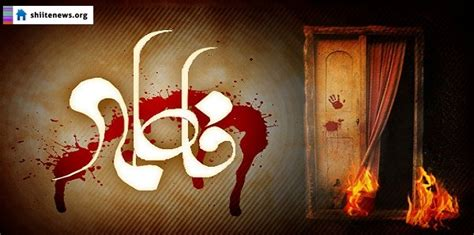 House With Courtyard In Middle by Martyrdom Of Sayyida Fatima Al Zahra Amp Last Day Of Her Life