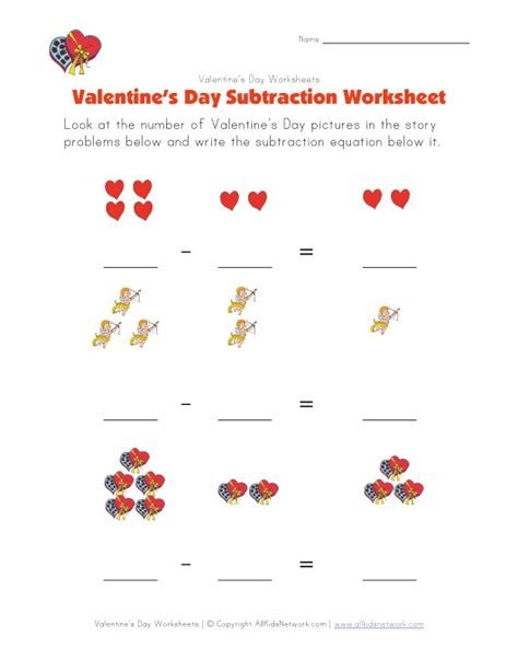 s day worksheet s day subtraction worksheet