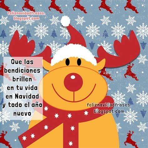 36 tarjetas y frases de navidad y a 241 o nuevo 2018 para feliz navidad frases tarjeta con imagen de navidad y a 241 o