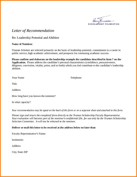 Sle Recommendation Letter For sle recommendation letter template 28 images