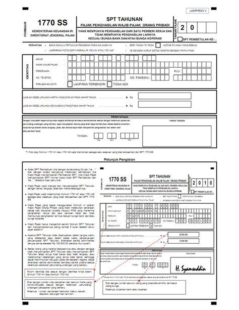 petunjuk pengisian spt tahunan pph orang pribadi 2016 bagi 1770 ss spt tahunan pajak penghasilan wajib pajak orang