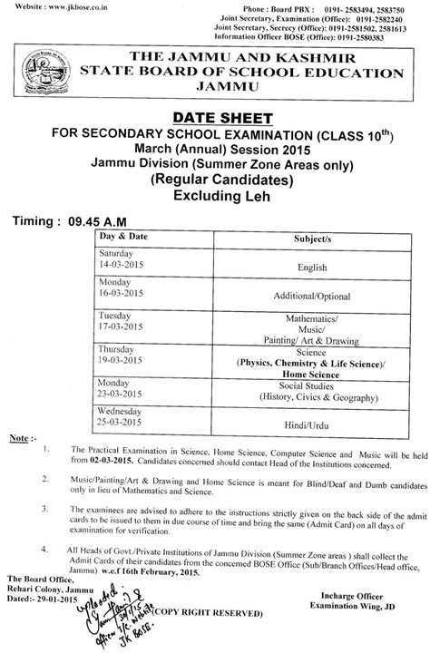 day date sheet 2014 jammu and kashmir state board secondary school examination