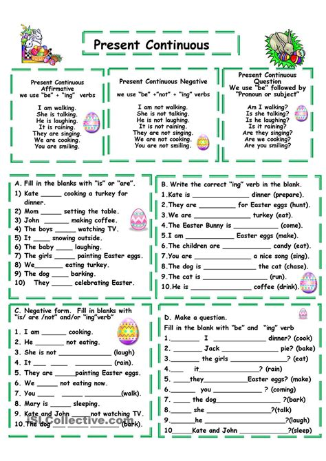 Present Continuous Worksheets