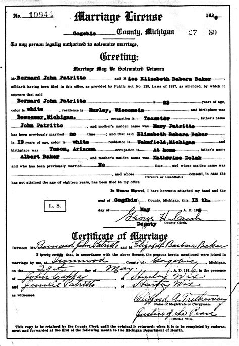 Pennsylvania Marriage Records 1800s Elizabeth Barbara Wansor