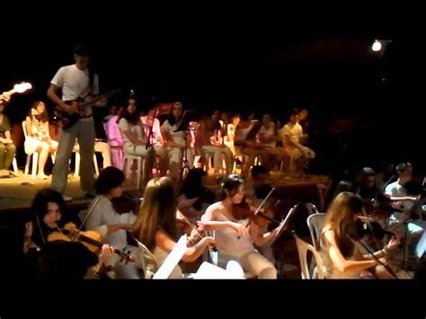 sala ritmo cordoba quot europa quot de carlos santana joven orquesta cpm de c 211 rdoba