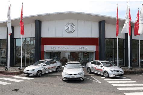 Motor Trade News Uk by Mg Motor Uk Launch Mg Sales Centre Motor Trade News