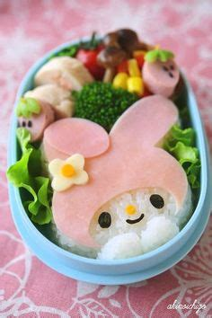 Rice Mold Melody Ori Japan bentou japanese lunch box you can eat it of course