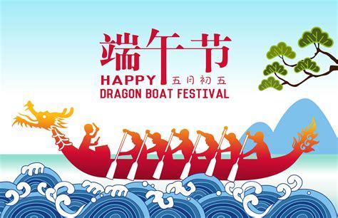 2013 dragon boat festival dragon boat festival 2017 petrex gmbh