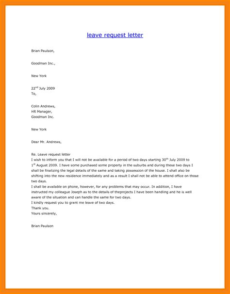 Link Request Letter by Vacation Request Letter Resumes