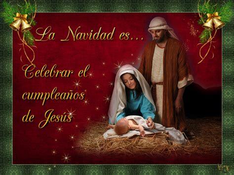 imagenes de navidad jesucristo 174 gifs y fondos paz enla tormenta 174 tarjetas de navidad