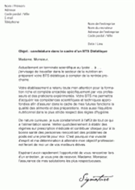 Conseil Lettre De Motivation Finance Mod 232 Les De Lettres De Motivation Pour Un Bts