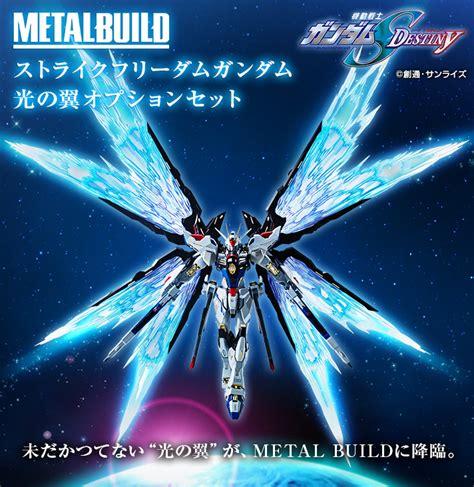 Custom Wing Effect Mg Strike Freedom Fbm Gundam 1 100 gundam metal build strike freedom gundam wing of