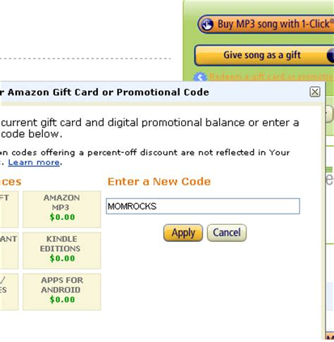 amazon promo code may 2013 latest coupon | prlog