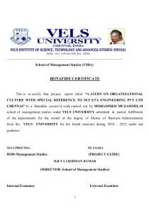 Certification Letter Meaning study on organization culture