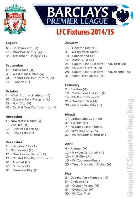 printable liverpool schedule 25 best ideas about liverpool fixtures on pinterest lfc