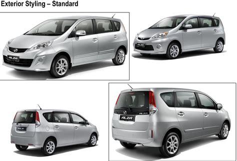 format video kereta alza perbezaan perodua alza baru 2014 dengan alza lama kereta