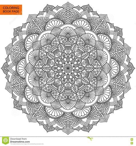 Mandala Noir Complexe Pour Livre De Coloriage Illustration