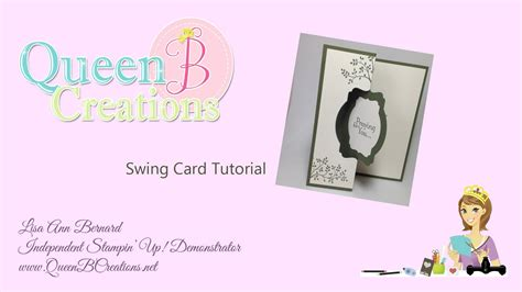 swing tutorial swing card tutorial cards swing