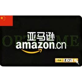 Buy Gift Card Amazon - buy cheap amazon gift card cn obtgame