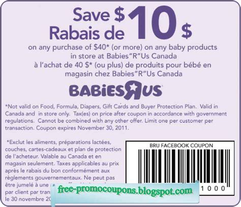 babies r us coupon codes 2018