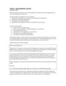New Hire Letter Template by Best Photos Of Vehicle Justification Letter Exle
