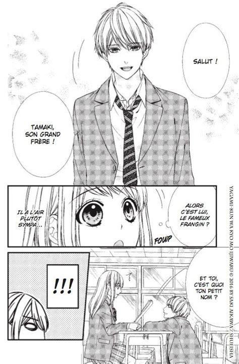 In With You 1 3t Aikawa Saki vol 1 be you me news