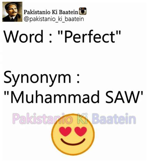 Meme Synonyms - pakistanio ki baatein ki baatein word perfect synonym