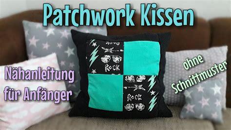 Anleitung Patchwork Kissen by Patchwork Kissen N 228 Hanleitung Ohne Schnittmuster