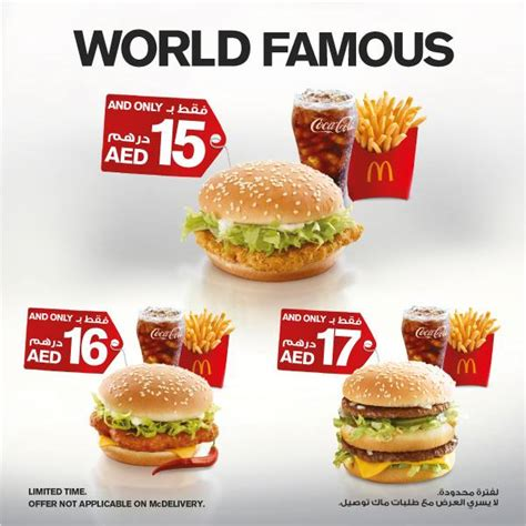 Abudhabi Abu Harga Promo mcdonalds uae sale offers locations store info