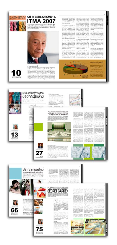 guidelines for layout design colourway magazine design layout guidelines tmi