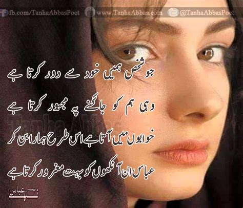 rekhta official site search results for urdu shayari love romantic images