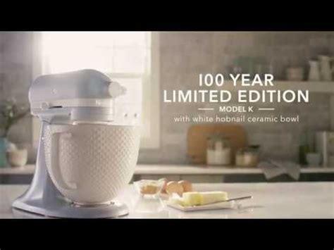 kitchenaid  year limited edition model  stand mixer  ceramic hobnail bowl youtube