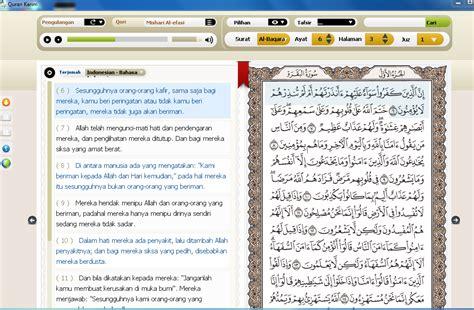 download mp3 al quran dan terjemahan nya bacalah download ayat terbaru v 1 3 2 software
