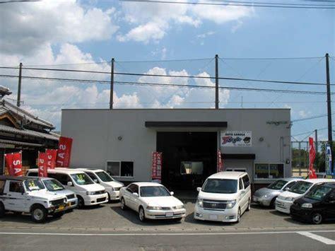 Garage Auto Style by 価格 Auto Garage T Style オートガレージt Style 福岡県 中古車販売店情報
