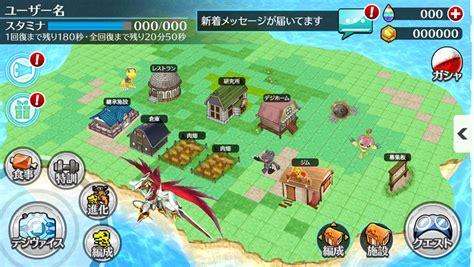 digimon apk digimon linkz veja como baixar e jogar agora no android e ios mobile gamer tudo sobre jogos